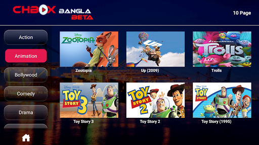 CH BOX BANGLA - All Live TV  screenshots 5