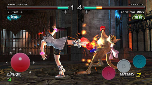 Ultimate Tekken 3 tips for PC