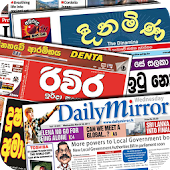 Sri Lanka NewsPapers Online