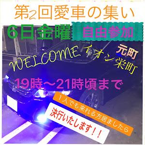 オデッセイ RB2 のカスタム事例画像 RB 札幌 せーちゃんさんの2019年12月06日11:34の投稿