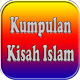 Kumpulan Kisah ISLAM Download on Windows