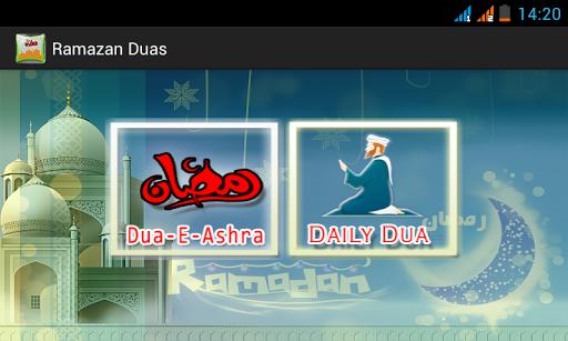 Ramazan Duas and Azkaar