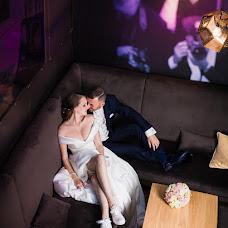 Wedding photographer Alena Rennerová (AJJAfoto). Photo of 16.04.2019