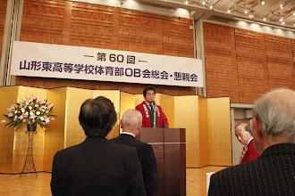 Photo: 乾杯の音頭は陸上部OB会会長、太田貴志先輩です。