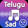 Telugu Sad Songs & Music : Telugu Movie Video Song