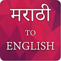marathi to english translator icon
