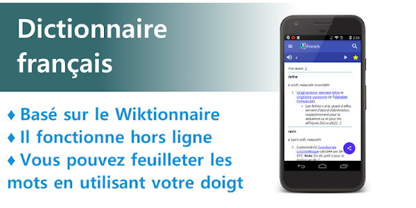 French Dictionary - Offline - Apps on Google Play