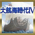 大航海時代Ⅳ icon