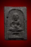 หลวงปู่ทวด วัดดีหลวง เนื้อว่าน ปี2506 สงขลา อ.ทิม วัดช้างให้เสก