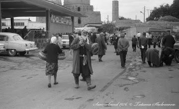 Photo: На Сиабском базаре. Самарканд. Май 1976 года.