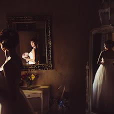 Wedding photographer Vyacheslav Apalkov (Observer). Photo of 10.07.2018