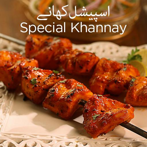 Special Khanay