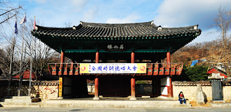 Photo: To take this photograph, I had to stand in the middle of a road junction! Fortunately the traffic here was light.