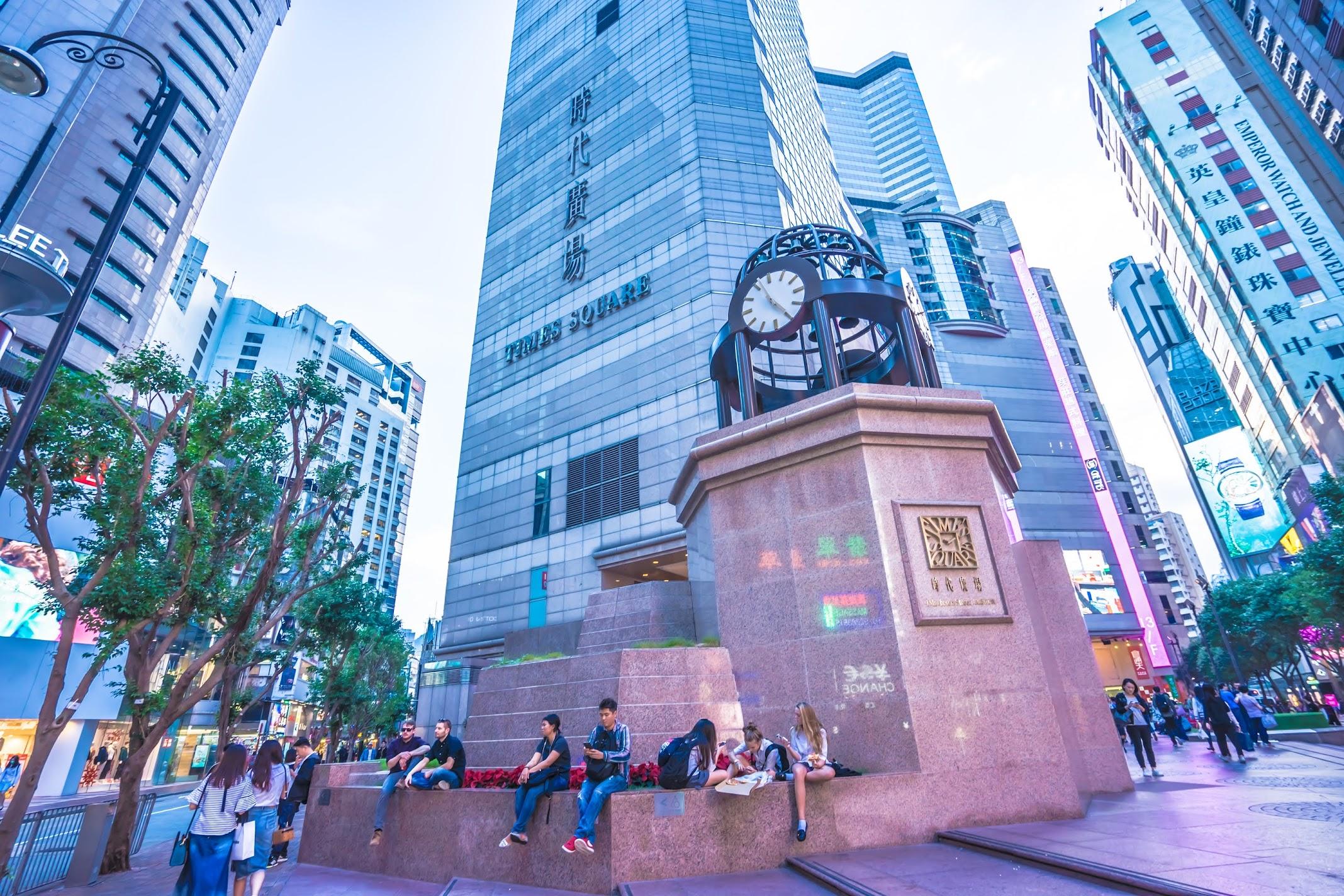香港 銅鑼湾 Times Square