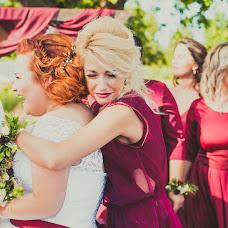 Wedding photographer Elya Butuzova (ElkaButuzova). Photo of 07.09.2017