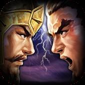戰略三國志-王者天下