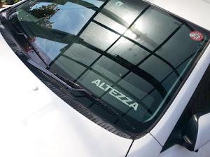アルテッツァ SXE10 H16年式 Zエディションのカスタム事例画像 にっしーさんの2020年04月07日12:32の投稿