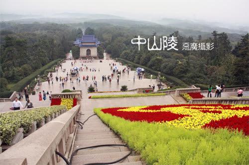 china__f16