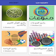 Sudan Radio راديو هنا السودان
