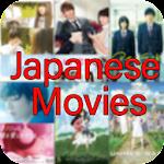 Japanese Movies 2019 1.0