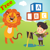 kids education 2019 - Free kids educational app