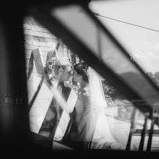 Wedding photographer Anastasiya Arestova (NastiAries). Photo of 29.07.2016