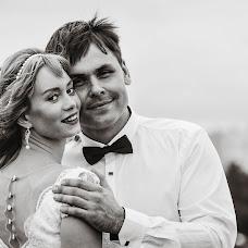 Wedding photographer Aleksandr Veprikov (elixir). Photo of 19.09.2017