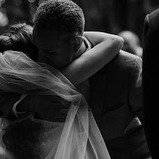 Wedding photographer Darya Elfutina (Elfutina). Photo of 25.09.2018