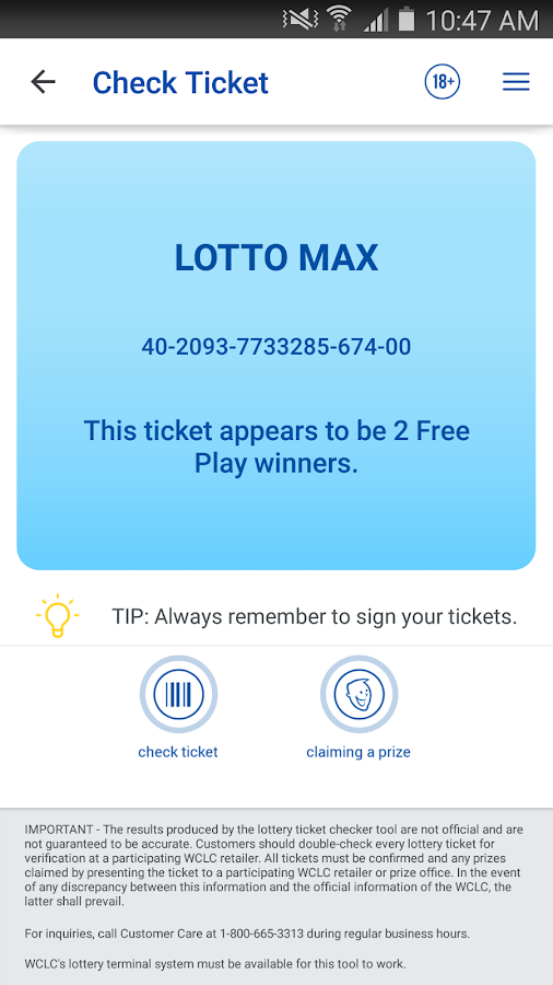 WCLC Lottery Manager- screenshot