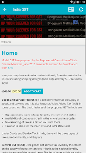 India GST- screenshot thumbnail