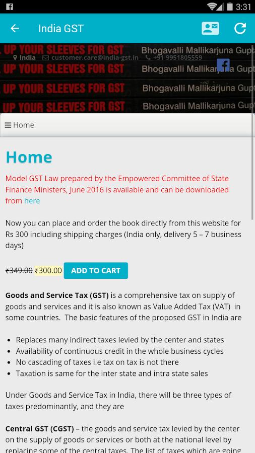 India GST- screenshot