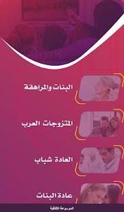سكس عربي تعليم - náhled