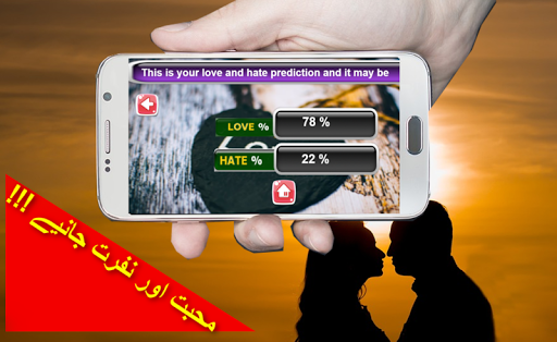 Download real love test calculator on pc & mac with appkiwi apk.