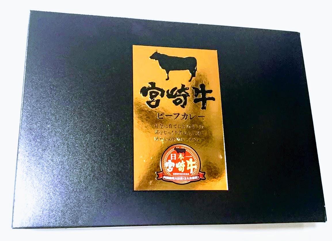 宮崎カレー