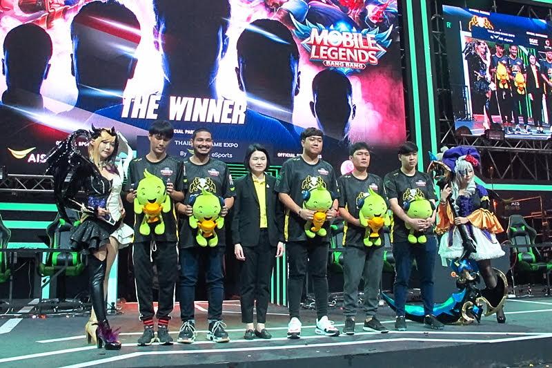 Thailand Garme Expo Winner