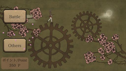 FlowerBlade2 1.91 screenshots 2