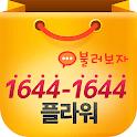 1644꽃배달 가수 이영화의 1644-1644플라워, 전국꽃배달 icon