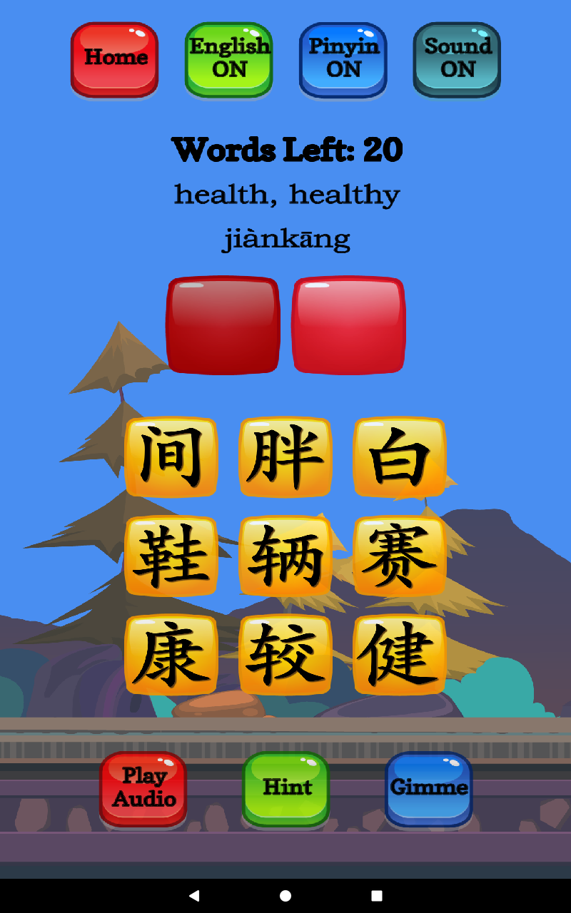 Learn Mandarin - HSK 3 Hero Screenshot 8