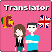 Sinhala To English Translator