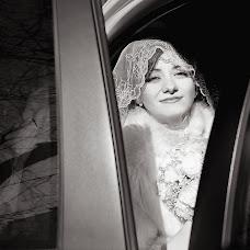 Wedding photographer Katerina Demidova (KatrinDmi). Photo of 25.04.2013