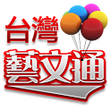 Taiwan Art & Cultural Events icon
