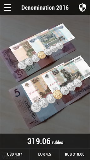 Currency Converter [augmented reality] screenshot