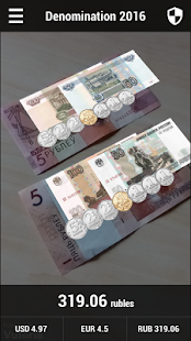 Currency Converter [augmented reality]- screenshot thumbnail