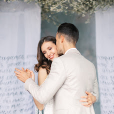 Wedding photographer Anastasiya Rodionova (Melamory). Photo of 04.04.2019