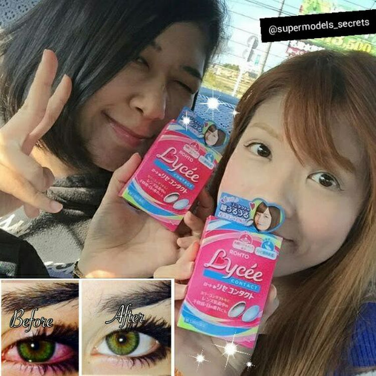Rohto Lycee Contact Eyedrops enti redness eyedrops rohto v 8ml