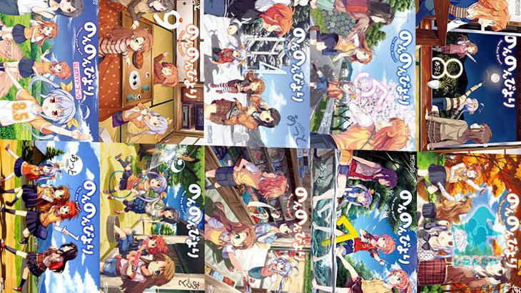 アニメ3期が決定した『のんのんびより』原作マンガを読もう!『にゃんぱすー。』でおなじみのレジェンドど田舎作品:Kindle(2019)