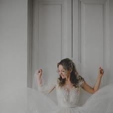 Wedding photographer Anna Mischenko (GreenRaychal). Photo of 07.08.2018