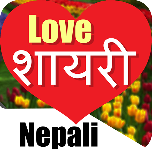 Nepali Love Status & Shayari With Editors : 2018 screenshots 1