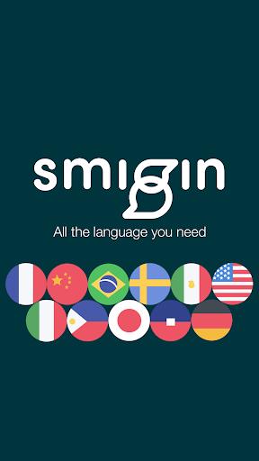 Smigin: Language for travel