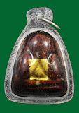 พระปิดตาหลวงพ่อปาน พิมพ์หน้าพุทธโธ หลังแบบ วัดดเครือวัลย์ เนื้อผงจุ่มรัก ชลบุรี